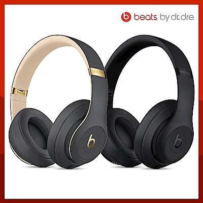 Beats Studio 3 Wireless耳罩式藍牙耳機(原廠公司貨)
