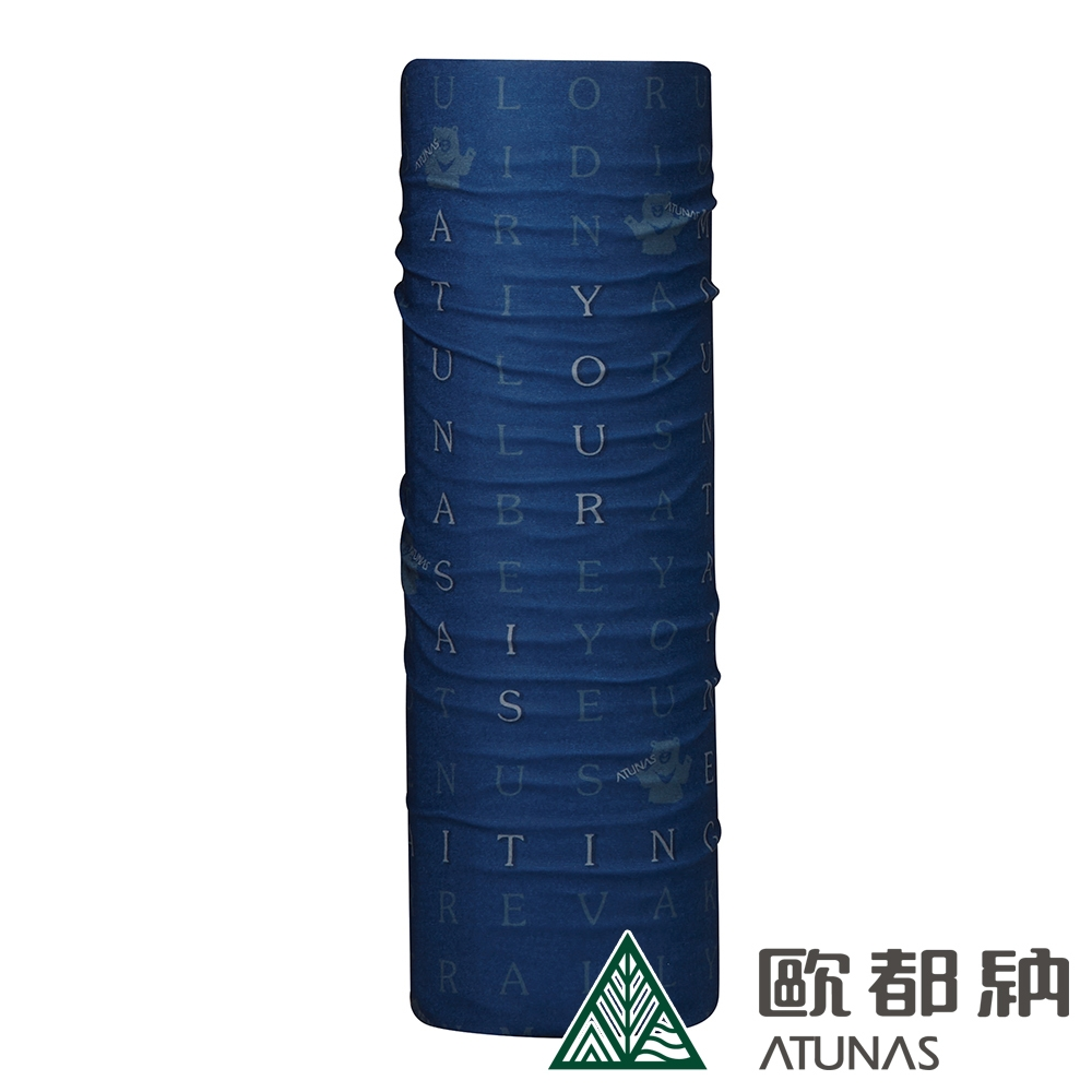 【ATUNAS 歐都納】COOLMAX涼感抗菌頭巾A1ACCC08N紳士藍/吸濕排汗/防曬透氣/單車/運動/路跑