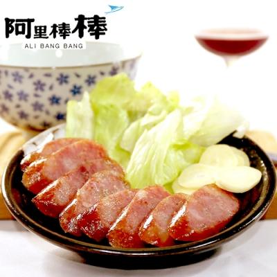 阿里棒棒‧紅酒飛魚卵香腸(300g/包,共三包)