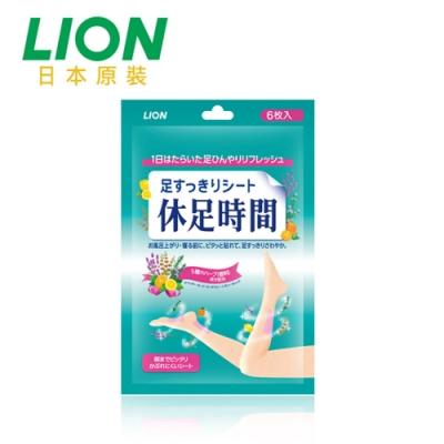 【日本LION】休足時間清涼舒緩貼片一包6枚入
