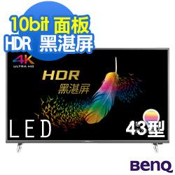 BenQ 43吋 護眼液晶電視+視訊盒