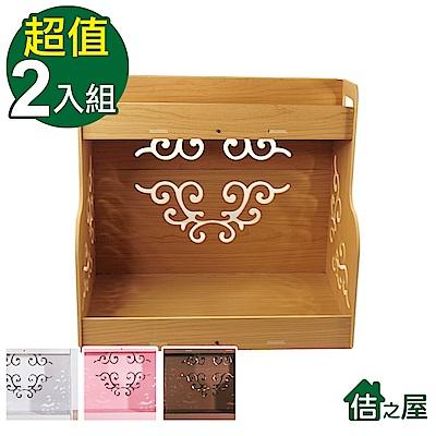 (買一送一)佶之屋 5mmPVC木塑二層廚房落地收納/置物架 共2入