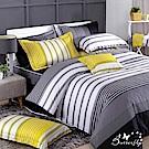 BUTTERFLY-台製40支紗純棉加高30cm加大雙人床包+雙人鋪棉兩用被-舞動青春-灰