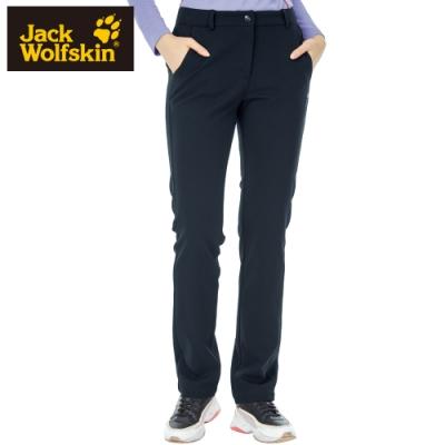 【Jack wolfskin 飛狼】女 彈性休閒保暖排汗長褲『丈青』