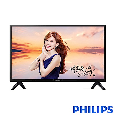 PHILIPS飛利浦 43吋 護眼液晶顯示器+視訊盒 43PFH4052