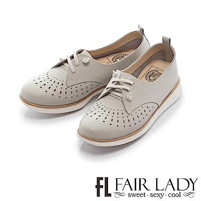 【FAIR LADY】Soft Power軟實力 縷空滾邊荔枝紋皮質休閒鞋 灰