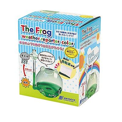 日本NOL-晴雨預報瓶(青蛙造型)