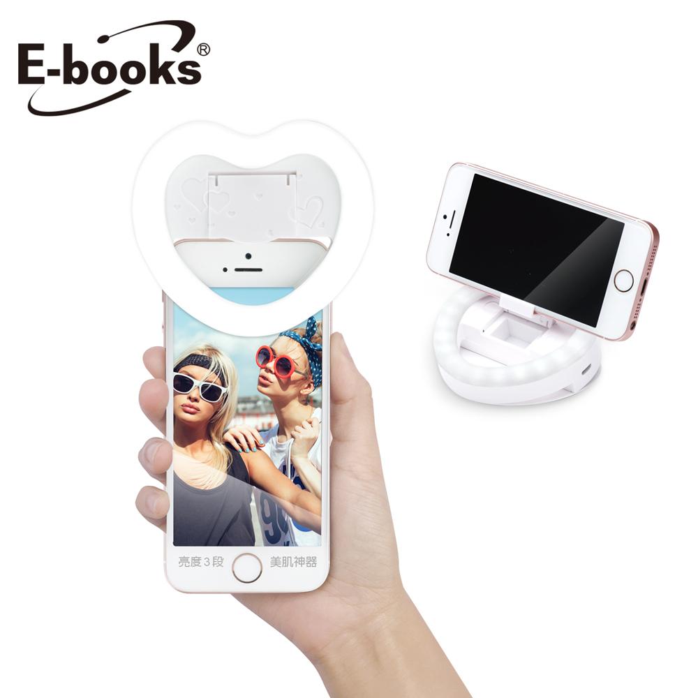 E-books N39 三合一LED美顏支架補光燈
