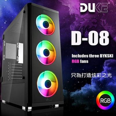 DUKE 松聖 D-08 炫彩RGB透側鋼化玻璃 USB3.0電腦機殼