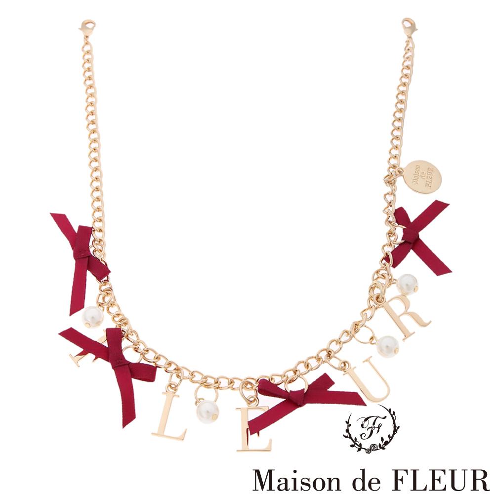Maison de FLEUR 品牌字母珍珠吊飾