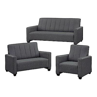 文創集 波可時尚貓抓皮革沙發椅組合(1+2+3人座)