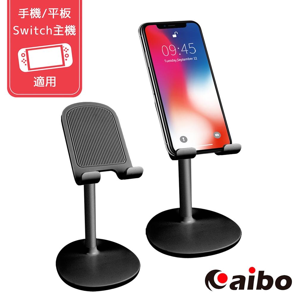 aibo 追劇/直播 可調角度手機平板桌上型支架(IP-MA24) product image 1
