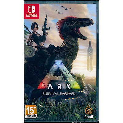 方舟:生存進化 ARK: Survival Evolved-NS Switch中英日文歐版