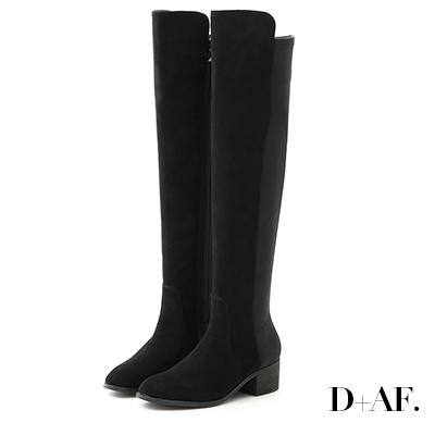 D+AF 黃金比例.彈力布拼接低跟膝上長靴*黑絨