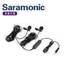 Saramonic楓笛 雙領夾全向型電容麥克風 Lavmicro 2M(彩宣公司貨)