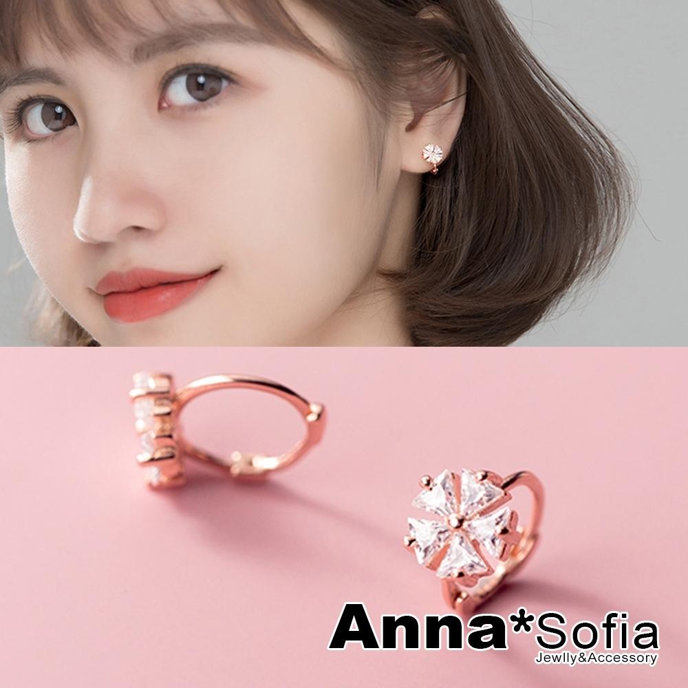 【3件5折】AnnaSofia 五瓣鋯花迷你C圈 925純銀針耳針耳環(金系)