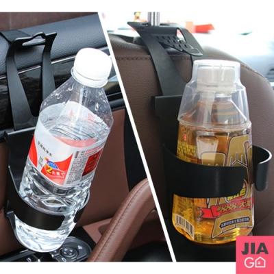 JIAGO 掛式車用飲料杯架(2入/組)
