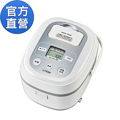 (日本製)TIGER虎牌 10人份tacook微電腦多功能炊飯電子鍋(JBX-B18R)
