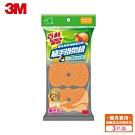 3M 百利菜瓜布隨手掛架組補充包-餐具專用海綿菜瓜布 (3片裝)-6入組