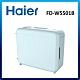 Haier海爾 冬夏兩用多功能烘被機 FD-W5501B 淡藍色 product thumbnail 2