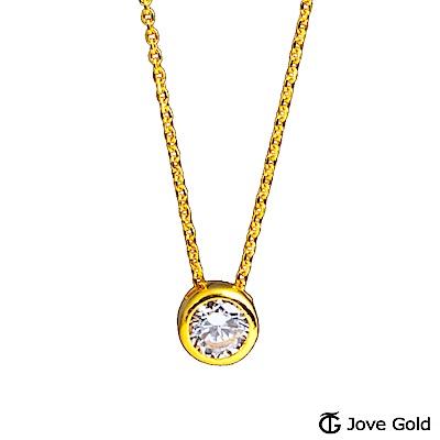 Jove Gold 漾金飾 愛圓滿黃金項鍊