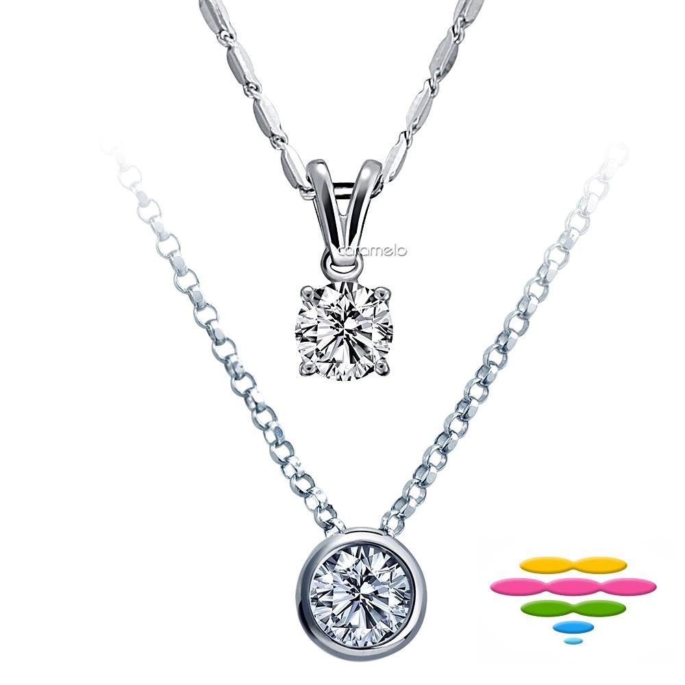 彩糖 GIA 50分鑽石項鍊 F/SI2 3EX (2選1)