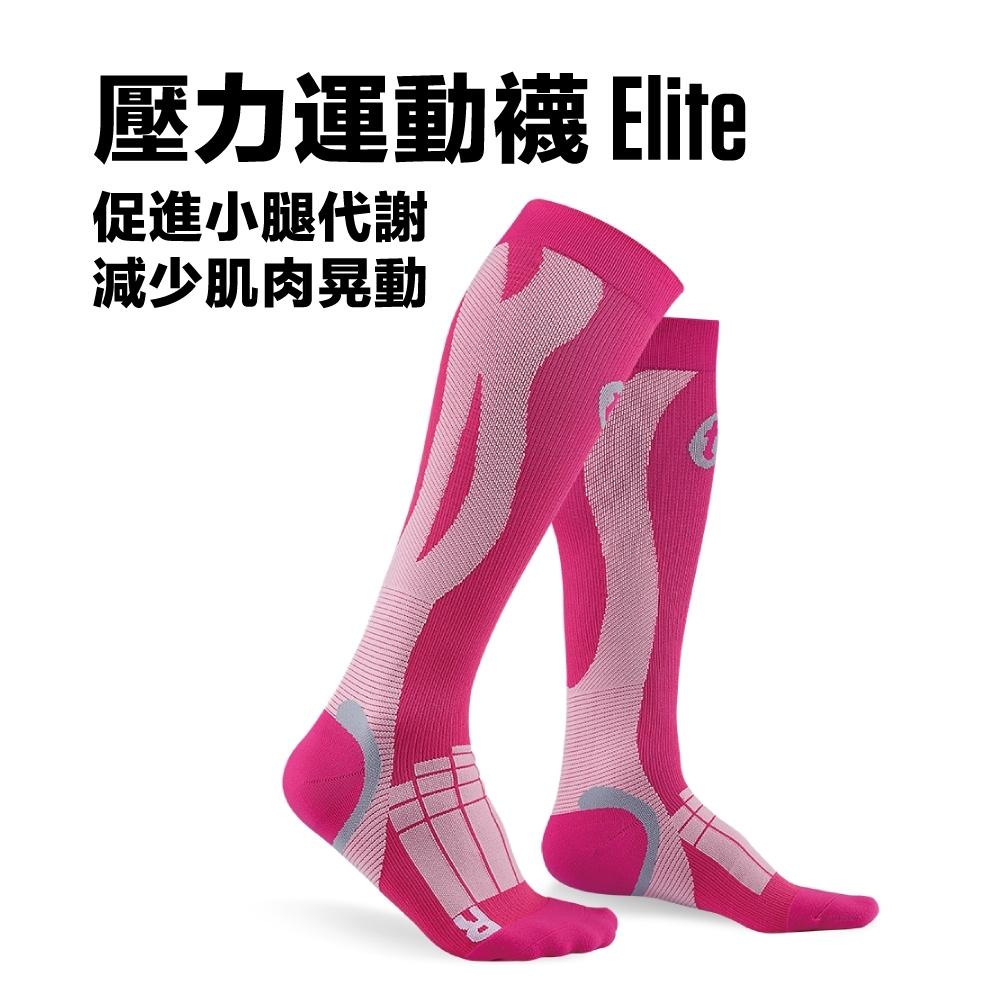Titan太肯 壓力運動襪 Elite_桃紅/粉紅