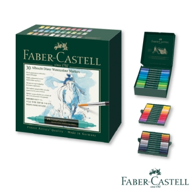 Faber-Castell 藝術家級 雙頭水彩麥克筆30色