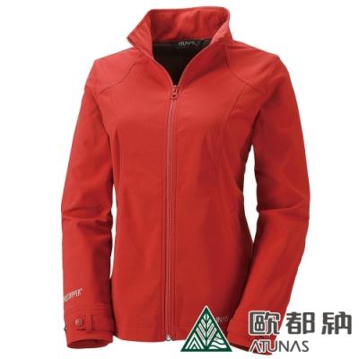 【ATUNAS 歐都納】女Windstopper防風透氣保暖外套A-G1112W暗紅