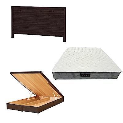 綠活居 梅可5尺雙人床台三式組合(床頭片+後掀床底+抗菌防蹣獨立筒床墊)五色可選