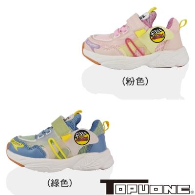 TOPUONE童鞋 輕量透氣防滑學步鞋運動鞋-粉&綠色