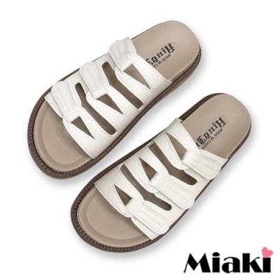 Miaki-拖鞋韓妞經典厚底涼拖-米