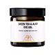 英國AA Skincare 綠茶蘆薈眼膠 60ml product thumbnail 1