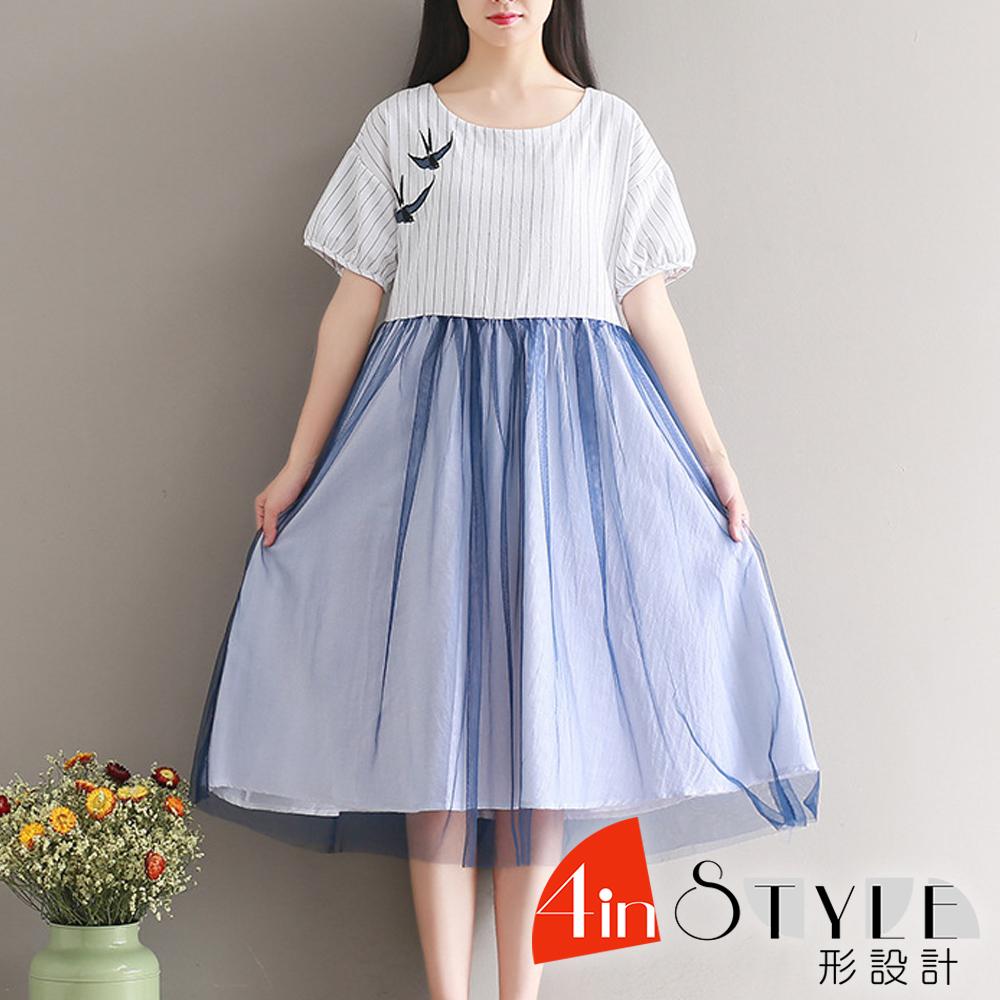 森林系刺繡條紋拼接網紗洋裝 (白色)-4inSTYLE形設計