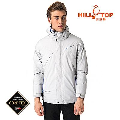 【hilltop山頂鳥】男款GORETEX兩件式防水羽絨短大衣F22MX2甘灰色