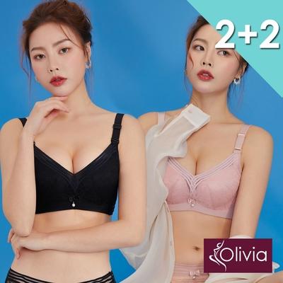 [時時樂限定]Olivia 無鋼圈集中爆乳內衣+內褲-2+2件組