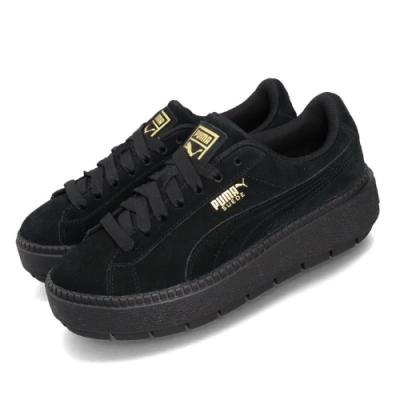 Puma 休閒鞋 Platform Trace 麂皮 女鞋