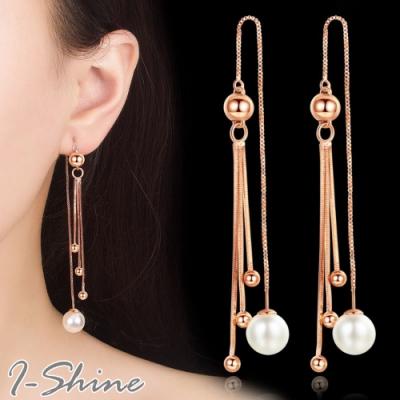I-Shine-正白K-新時代-韓國多層流蘇不規則豆豆珍珠耳環DB76