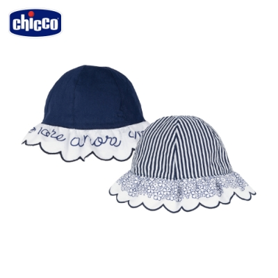 Chicco- 花瓣公主-直條花朵雙面帽