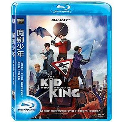 魔劍少年 The Kid Who Would Be King 藍光 BD