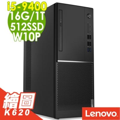 Lenovo V530 Win7電腦 i5-9400/16G/512SD+1TB/K620