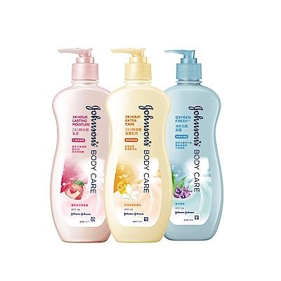 嬌生美體主張 乳液3入組(清新活氧x1+水感x1+深層滋養x1)
