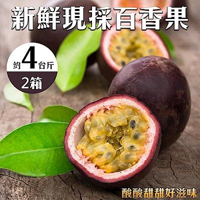 【果農直配】外銷級埔里中顆百香果4斤 X2箱