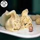 【大海邊】義大利羅勒花生全雞肉餃2包(25顆/包) product thumbnail 1
