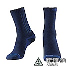 【ATUNAS 歐都納】中筒毛巾底吸濕排汗乾爽舒適羊毛登山襪(A-A1859深藍)