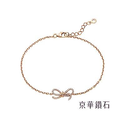 京華鑽石 可愛蝴蝶結三 0.12克拉 18K鑽石手鍊