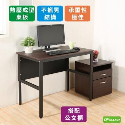 《DFhouse》頂楓90公分電腦辦公桌+活動櫃-胡桃色 90*60*76