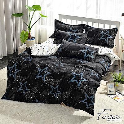 FOCA 黑色幽默  加大-北歐風活性印染100%雪絨棉四件式薄被套床包組