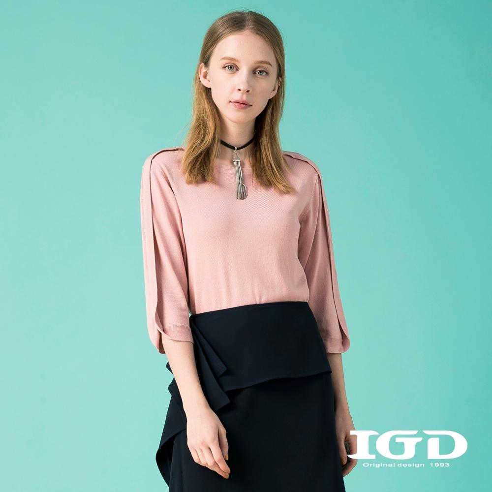 【IGD 英格麗】氣質珍珠翻袖針織上衣-粉