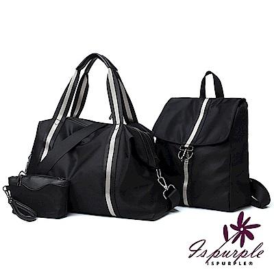 iSPurple 率性旅行 大容量防水肩背後背包三件組 街頭黑